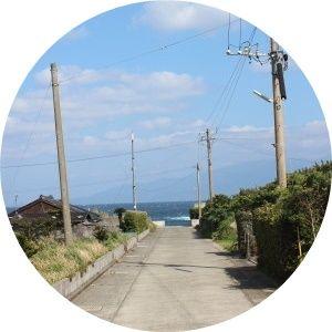 Kuchinoerabu-jima. Looking for more information about Kagoshima? Go Visit Kuchinoerabu-jima. http://kerabu.eco.coocan.jp/
