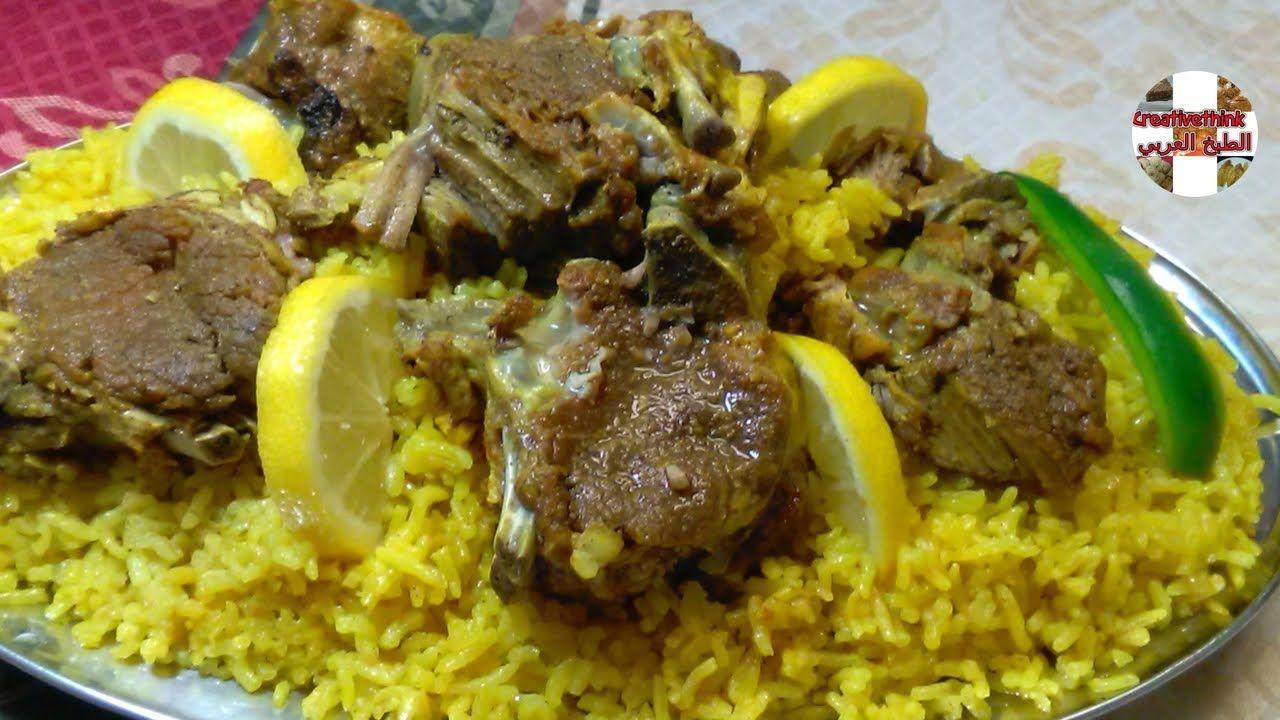 Mutton Mandi Recipe مندي اللحم السريع رائع وسهل التحضير Recipes Food Beef