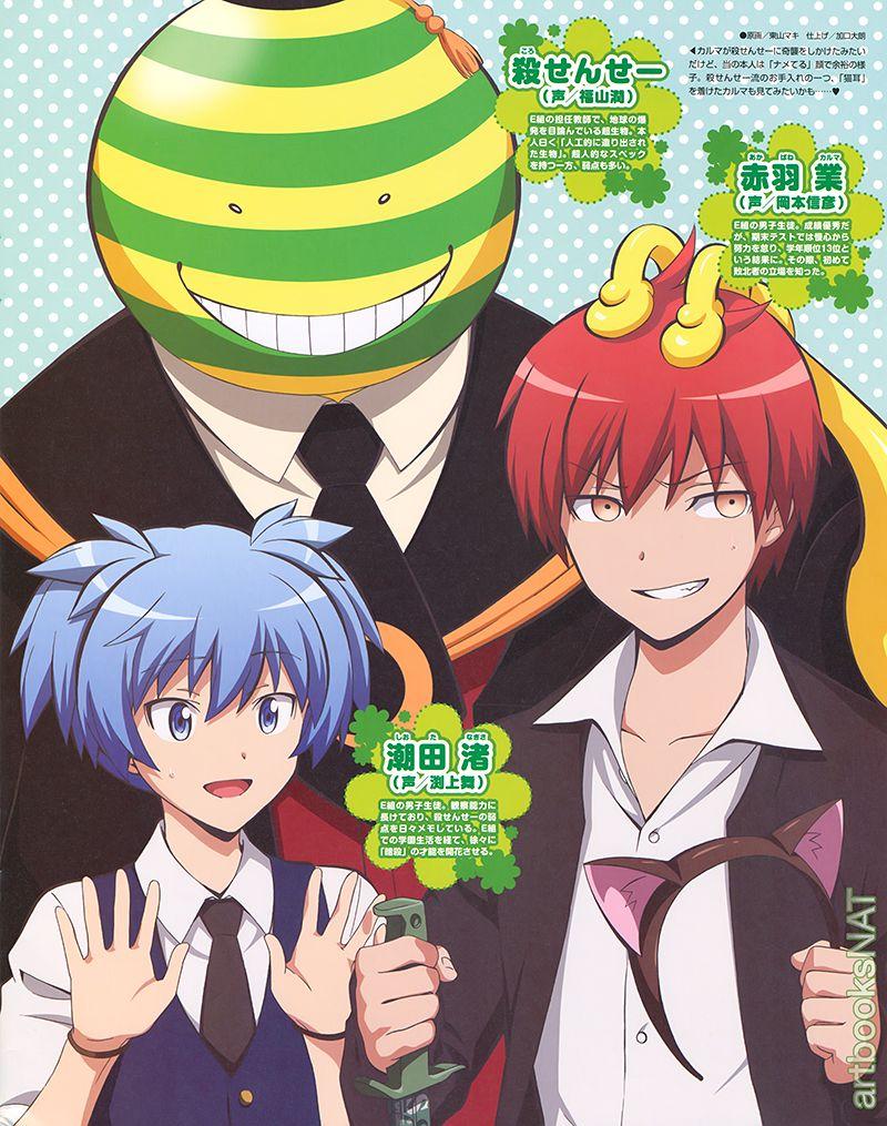 Manga Covers Anime Assassination Classroom