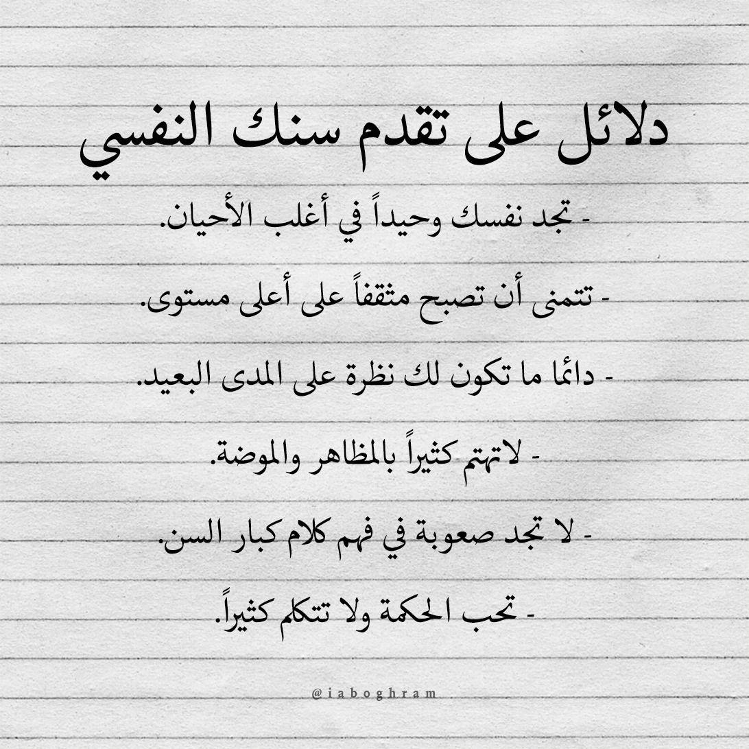 سينورا Words Quotes Islamic Love Quotes Wonder Quotes