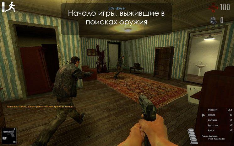 Игры на пк зомби скачать
