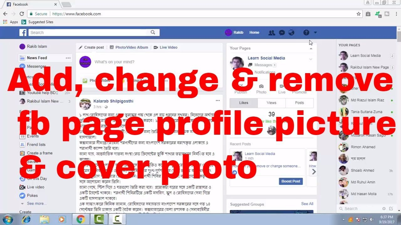 How To Add Or Change And Remove Facebook Page Profile Picture And