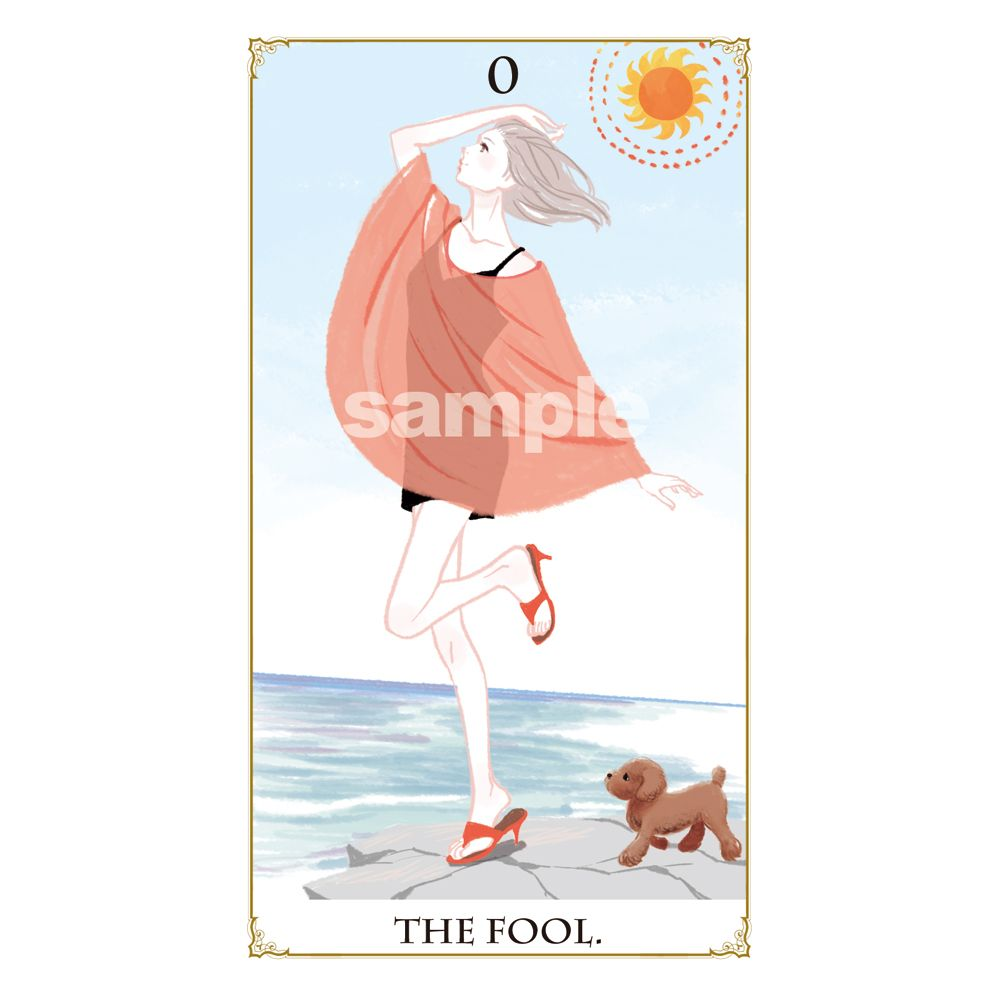 オリジナルタロット The Fool タロットカード 無防備 占い師
