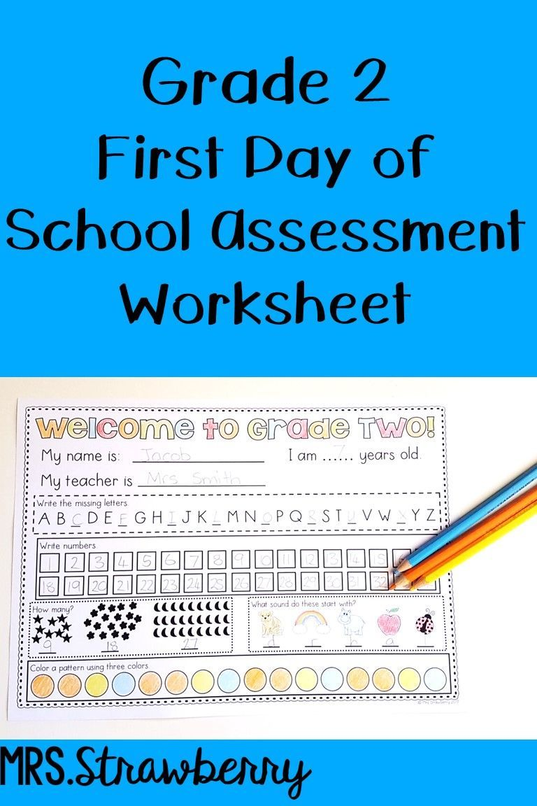 First Day Of School Assessment Worksheet Grade 2 This Worksheet Is A Great Activity For The First Day Or F First Day Of School 2nd Grade Beginning Of School [ 1152 x 768 Pixel ]