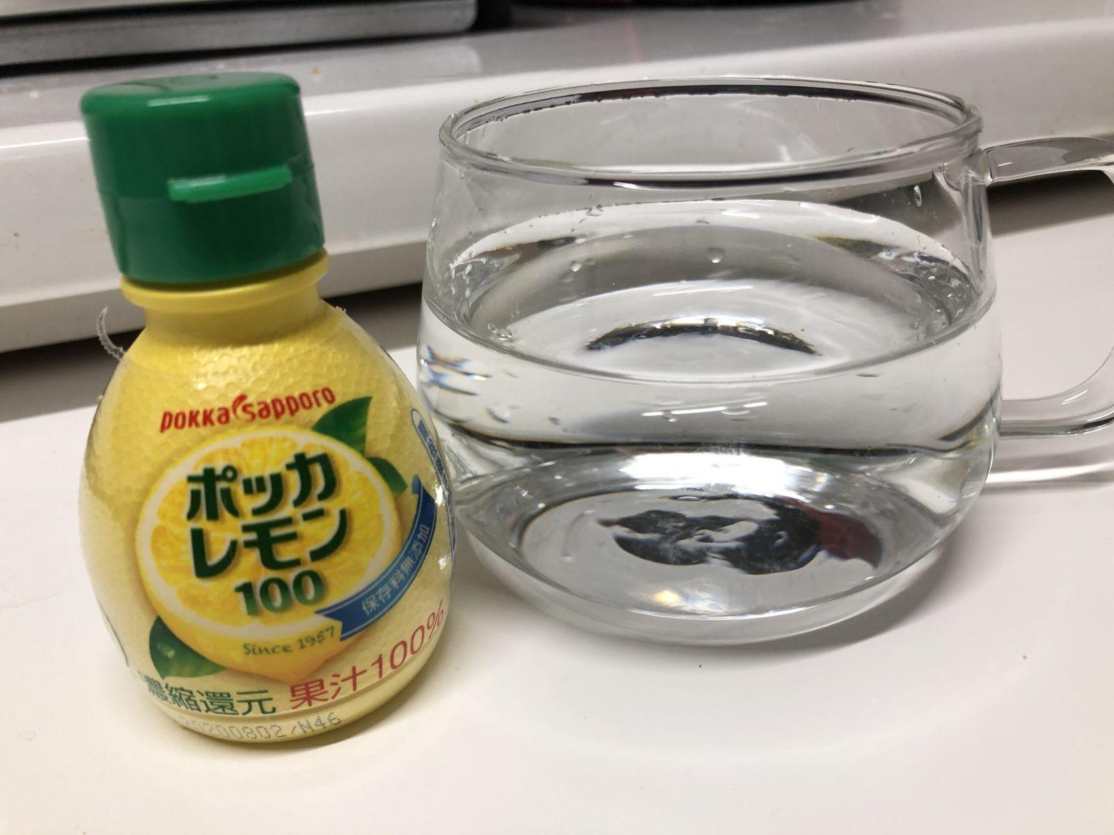 白湯 レモン レモン 効果 ポッカ