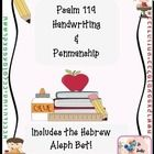 1/2 off for 24 hours!  Be sure to   download the 10 page demo for the first letter Aleph!   Included in this packet you will find:  A Hebrew notebo...