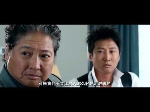 phim media phim hong kong
