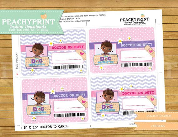 Doc Mcstuffins Id Cards Instant Download Doc Mcstuffins Birthday Party Doc Mcstuffins Doc Mcstuffins Birthday