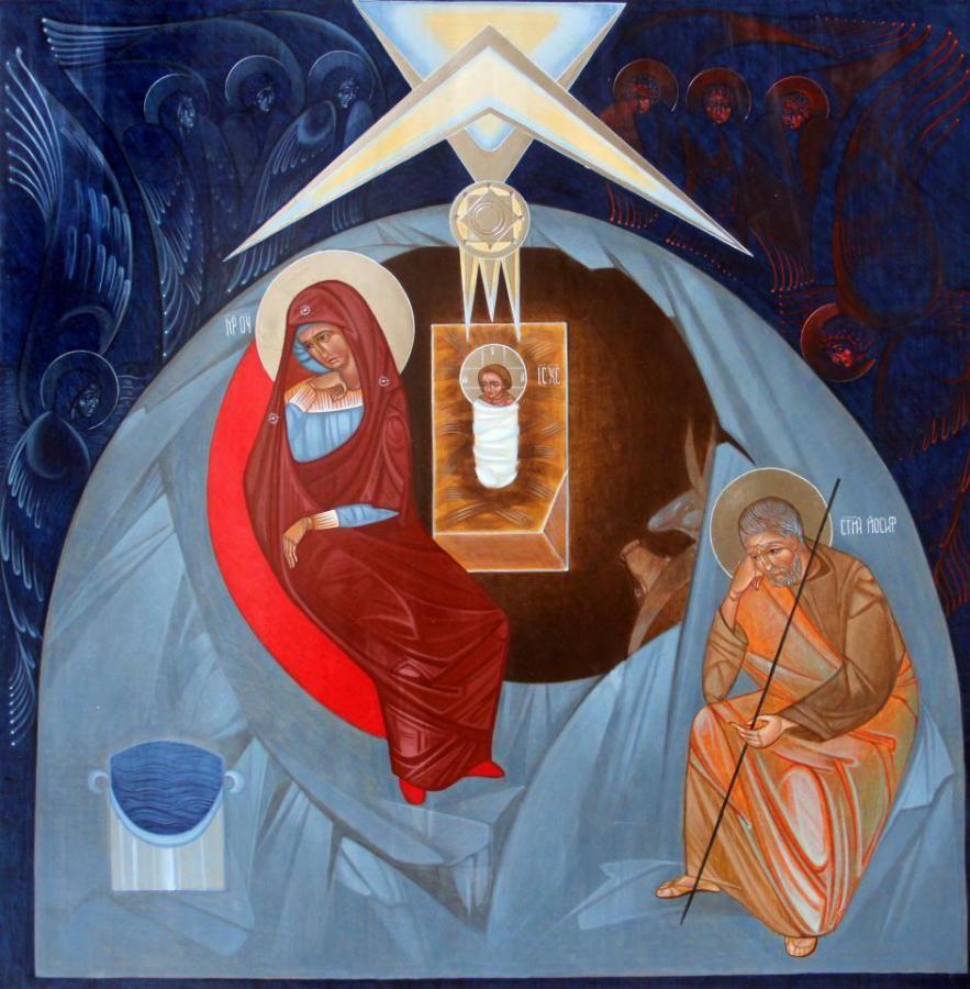 Рождество Христово (С. Билык)