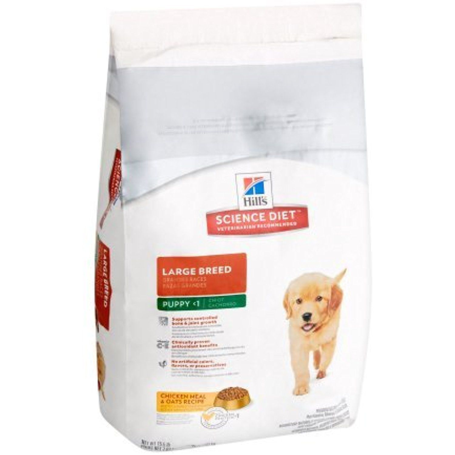 Hill S Science Diet Large Breed Puppy 1 Chicken Meal Dogs Dogs Hills Science Diet Science Diet Dog Food Recipes