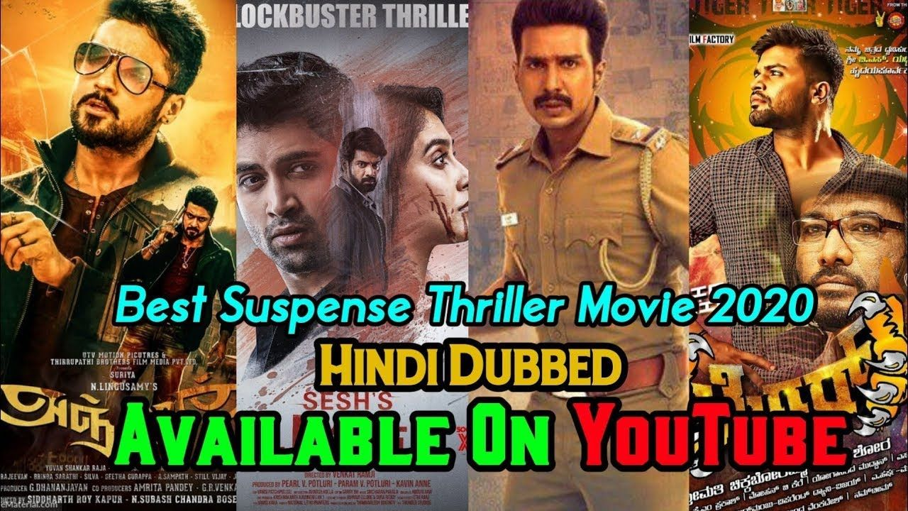 Top 5 New Hindi Dubded Movie Available On YouTube Vinaya