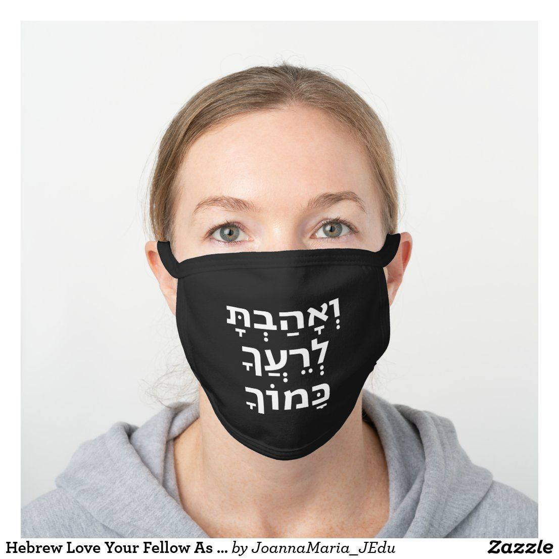 Hebrew Love Your Fellow As Yourself Black Cotton Face Mask