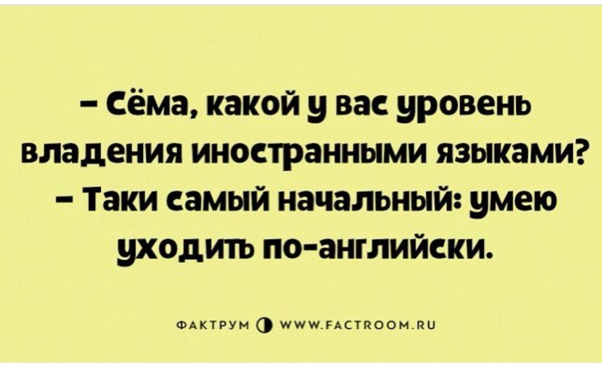 Pin By Anna Revenko On Hi Hi Ha Ha Memes Ecard Meme Ecards