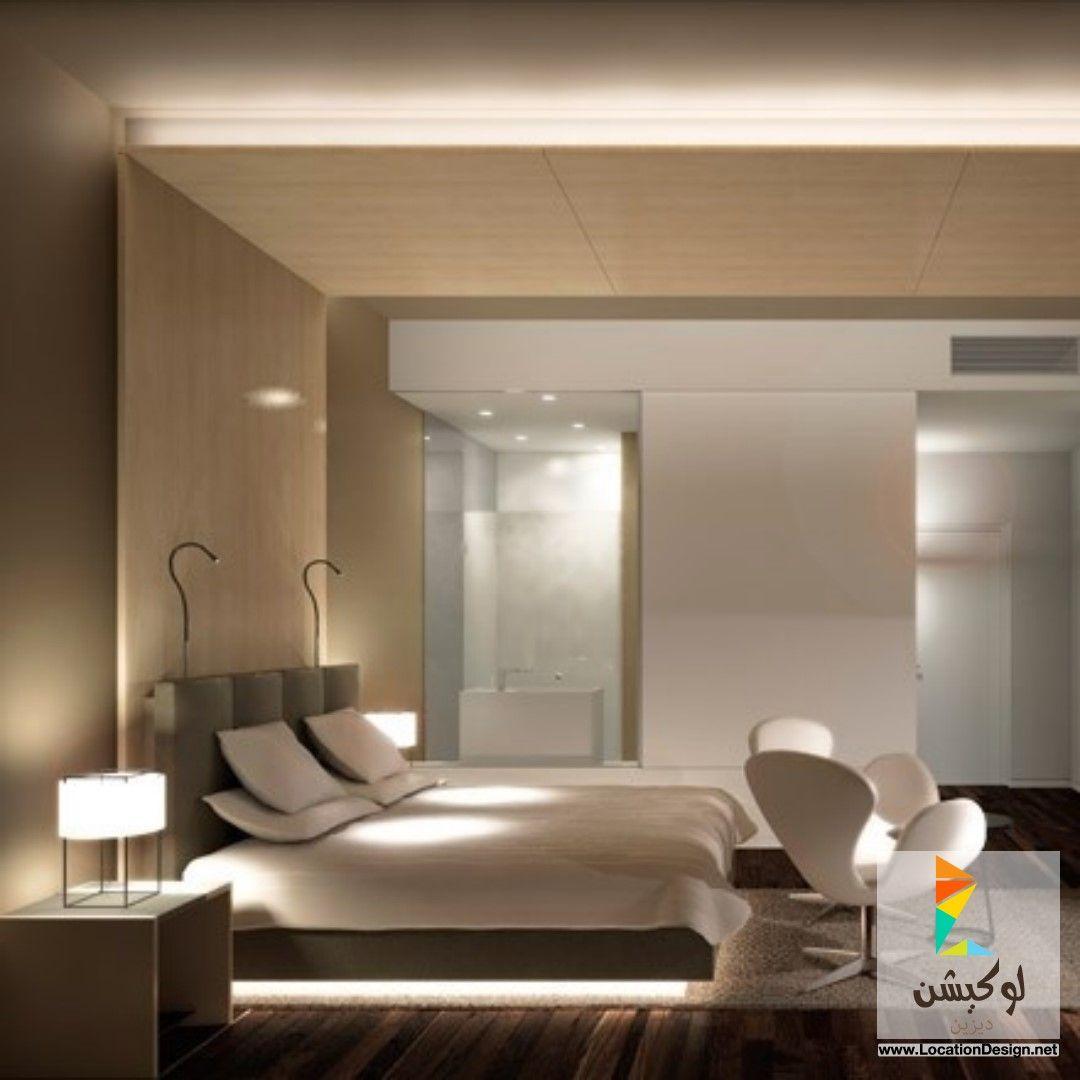 غرف نوم مودرن فنادق 2015 لوكيشن ديزاين تصميمات ديكورات أفكار جديدة مصر Locationdesign Com Hotel Room Interior Hotel Room Design Hotel Interiors