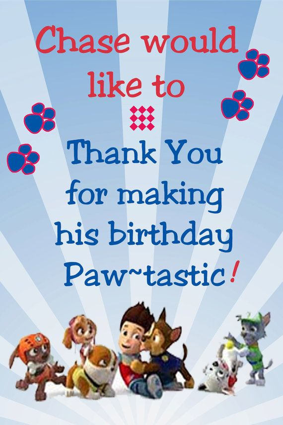 Paw Patrol Thank You Cards , Party invitations , I customize you ...
