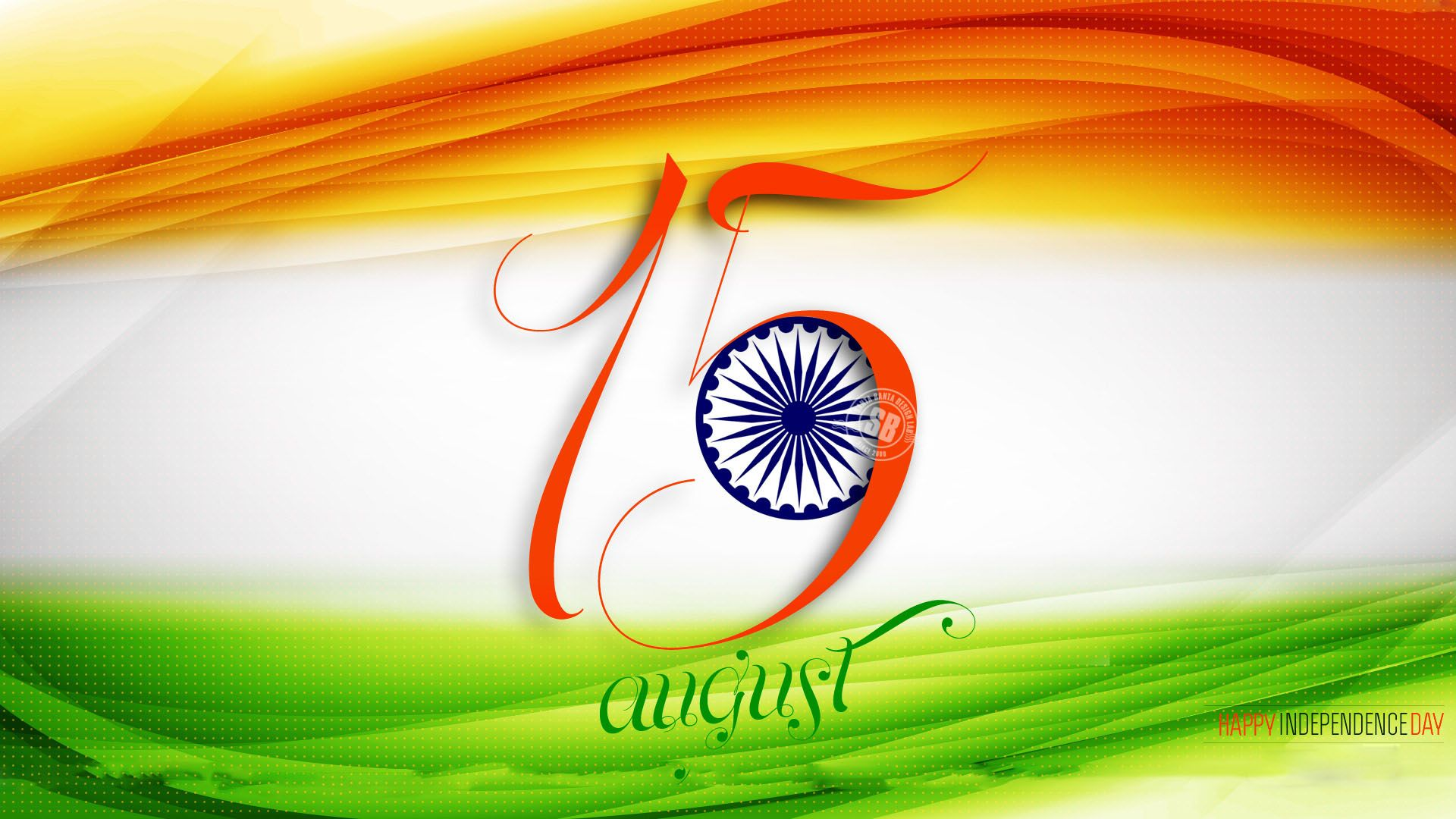 2014 independence day wallpapers desktop
