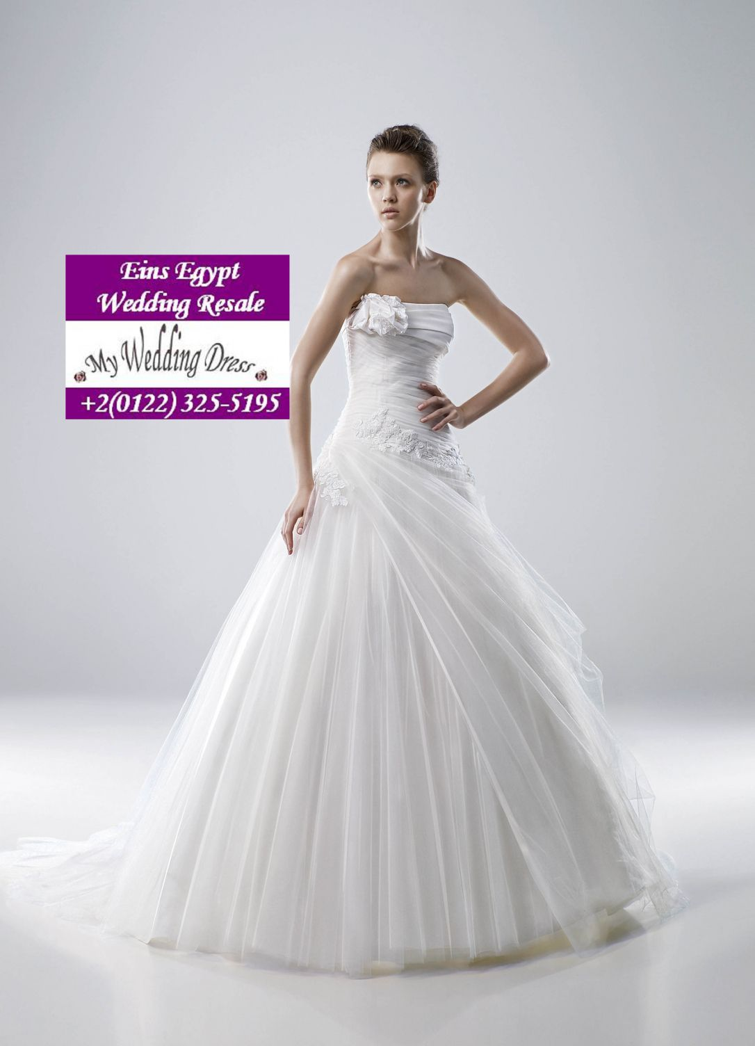 Sell Used Wedding Dress Dress Central