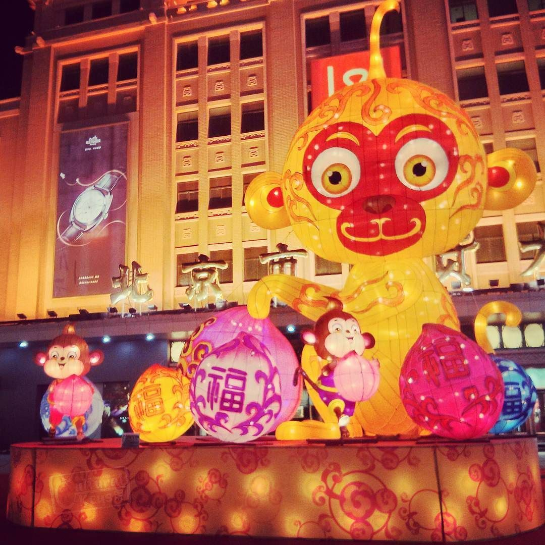 Today is the final day of Spring Festival in China known