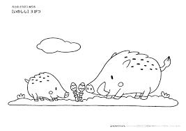 無料 塗り絵 正月 イノシシの画像検索結果 ぬりえ