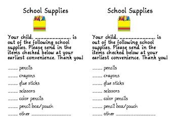 This Item Is A School Supply Request Form To Send Home To Parents