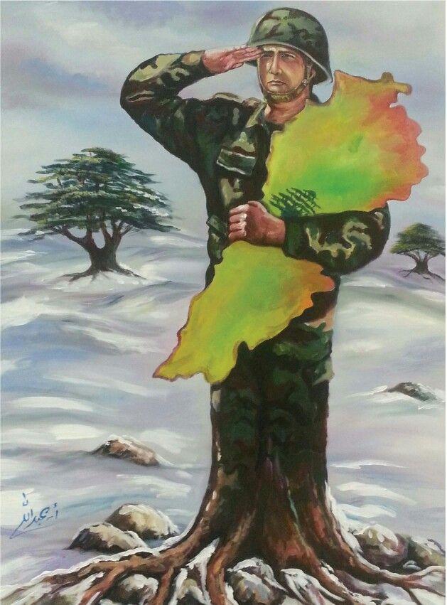 شرف تضحية وفاء من معرض عوافي يا وطن Drawings Art Character