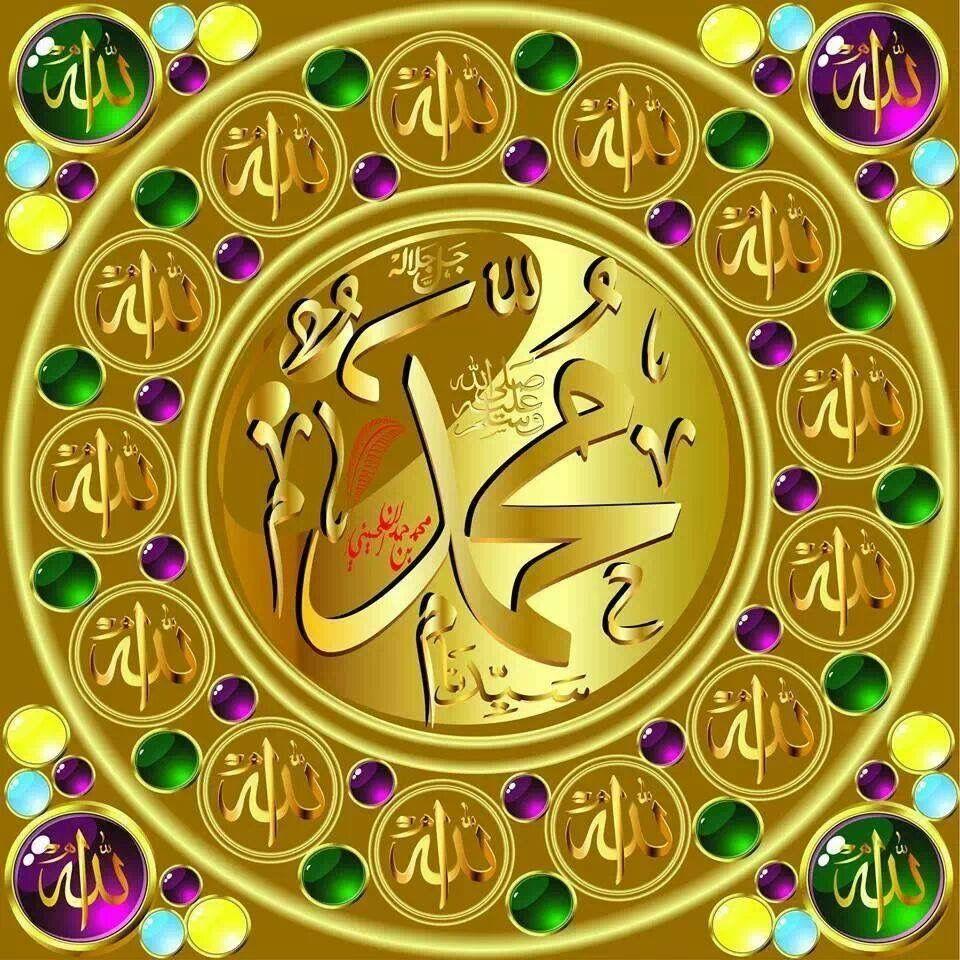 Pin di Cinta Sunnah Rasulullah Muhammad