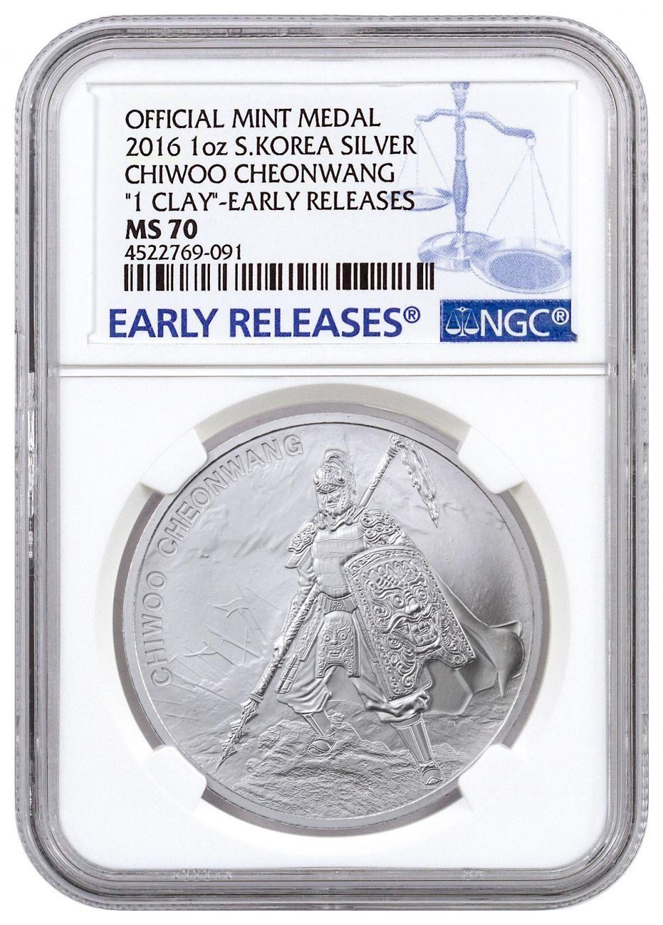 2018- United States Mint Silver Proof Coin Set GEM Proof OGP SKU53495 S
