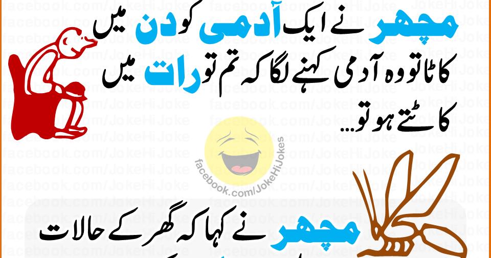 A blog for Latest Urdu Columns, Talk Shows, News, Urdu