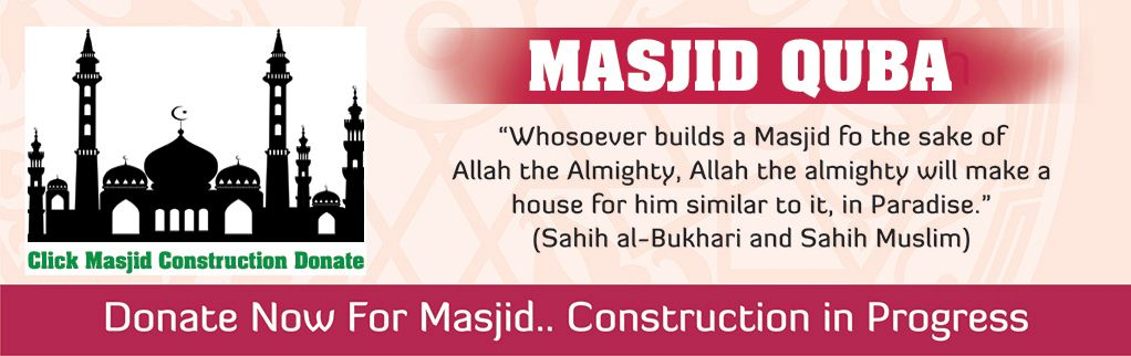 Quba Masjid Donate To Build A Mosque Donation For Building A Mosque Construction Online Payments Charity For Masjid Construction Ind Masjid Mosque Donate