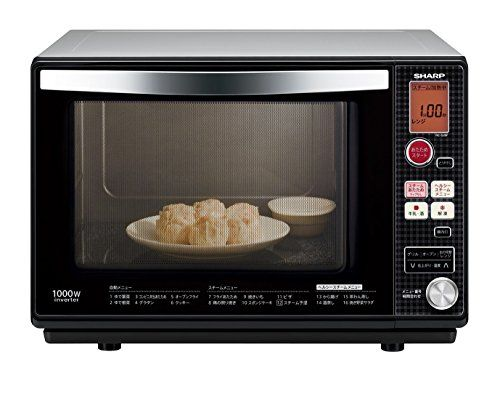 SHARP Microwave oven 26L Black RE S26F
