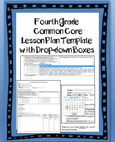 4th Grade Common Core Lesson Plan Template with Drop-down Boxes ...
