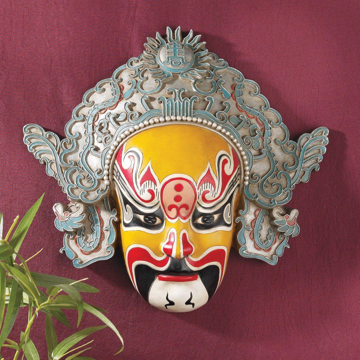 """13.5"""" Classic Chinese Asian Peking Opera Mask"""