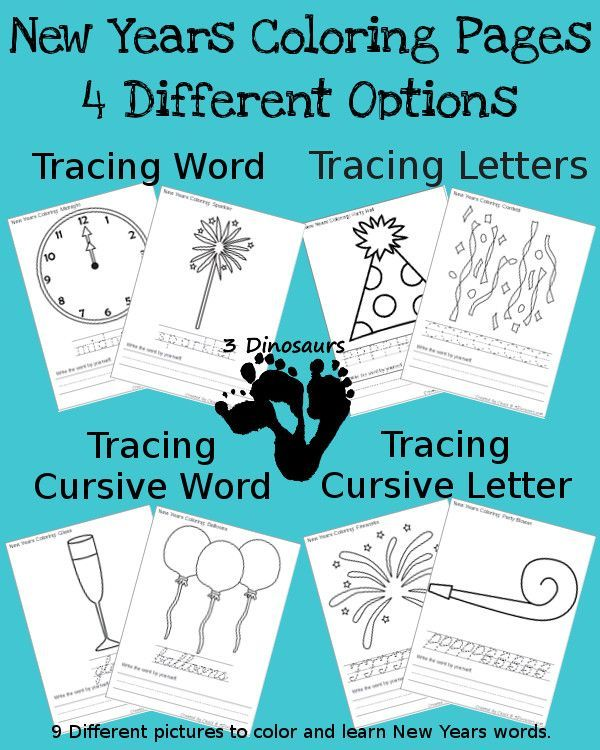 Free New Years Coloring with Word Print  Cursive Cursive words