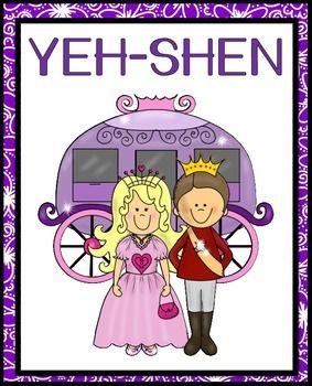 Yeh Shen Journeys Activities   TpT Language Arts Lessons   Pinterest ...