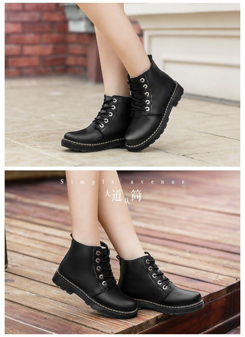 Women's Vogue Lace-up Plush Boots | Upper Material: PU Outsole Material: Rubber Footbed: Microfiber Heel height: 1-3 cm Color: Black, Burgundy, Brown #boot #winterboot #lace-up