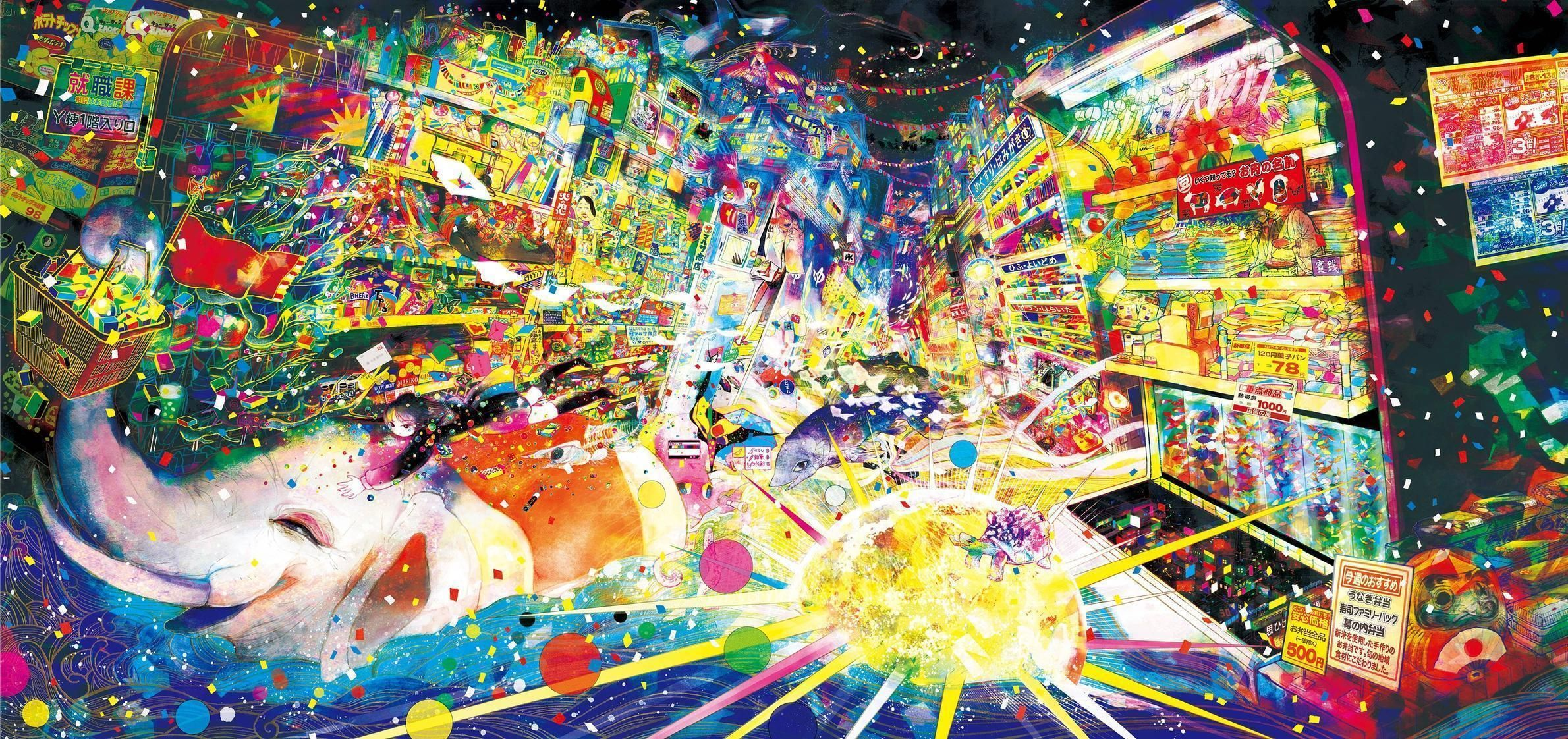 trippy wallpapers hd wallpaper cave | news to go 4 | pinterest