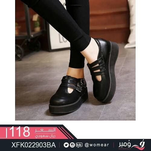 Yaso Black Cloth Shoes Fashion Sneakers For Men Fashion Shoes Sneakers Fashion Sneakers
