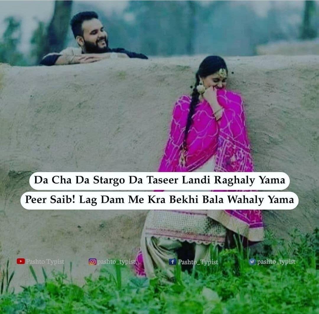 Pashto love poetry Peer sahib | Pashto, Poetry, quotes
