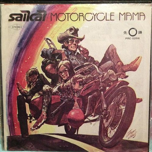 """Sailcat """"Motorcycle Mama"""" Asian pressing  Cheap weird Asian pressing of an album I don't care to listen to... But a Jack Davis cover, so here it is."""