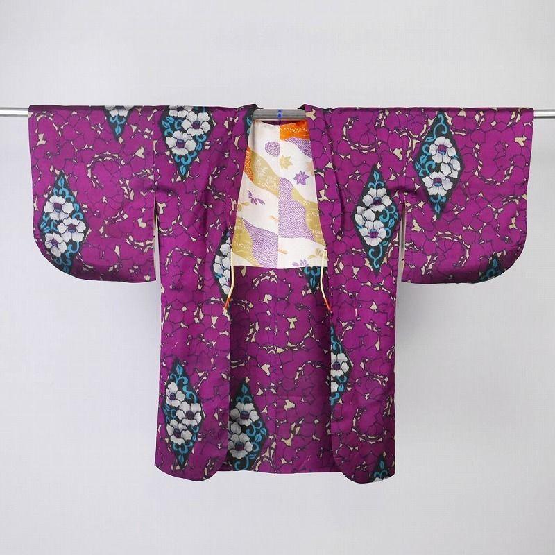 Akari A-170109-05xE Japanese MEISEN LONG HAORI Jacket Kimono Dress ...