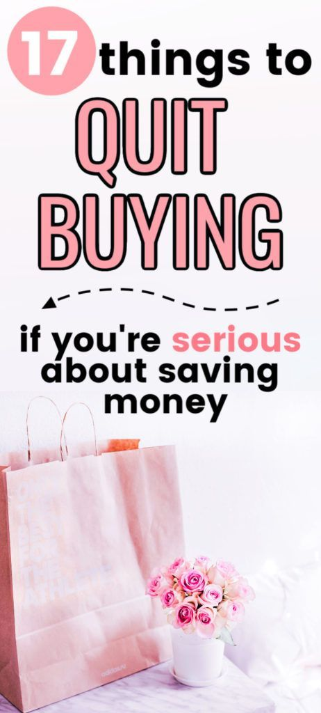 Want to save money and improve your finances? Try these frugal tips to quit buying these 17 things t