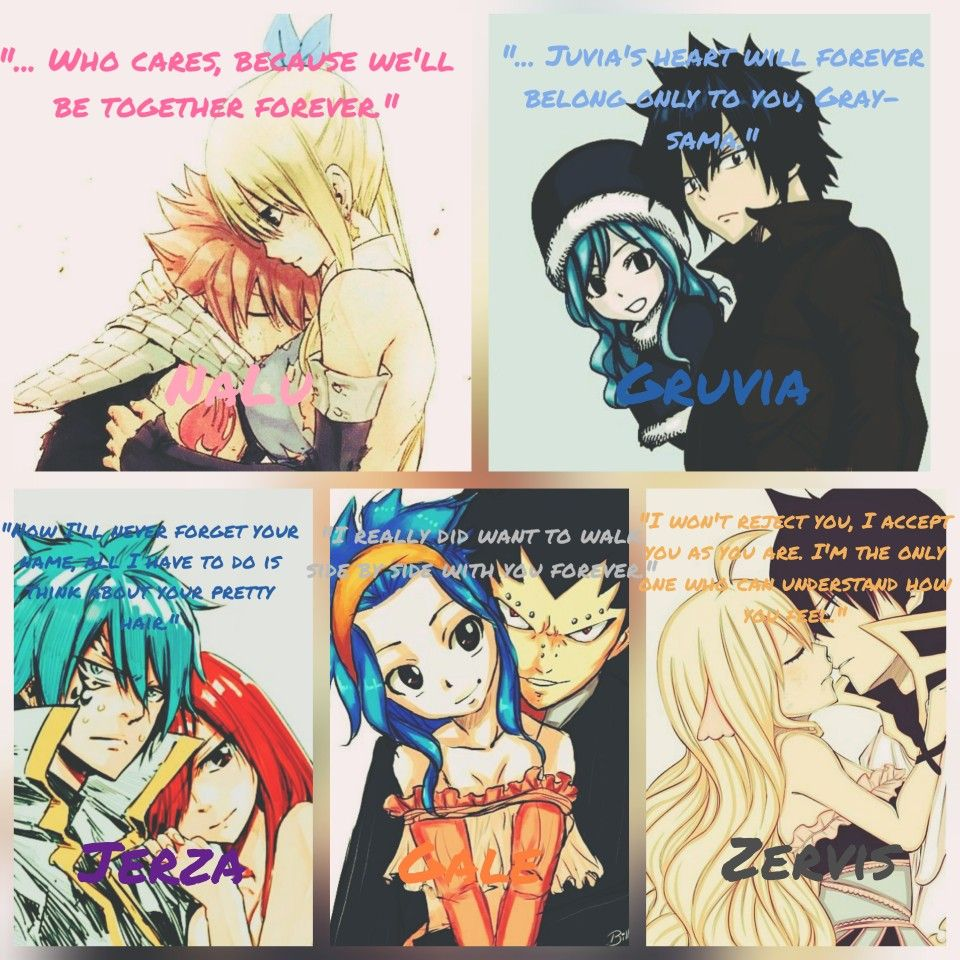 Fairy Tail Nalu Gruvia Jerza Gale And Zervis Quotes Fairy