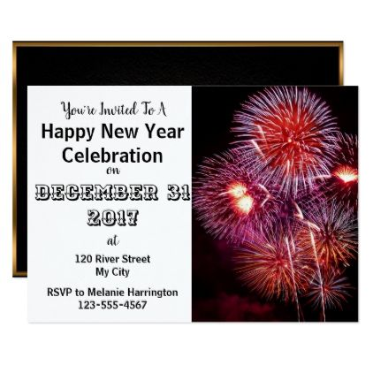 2018 happy new year celebration party invitation invitations personalize custom special event invitation idea style party card cards