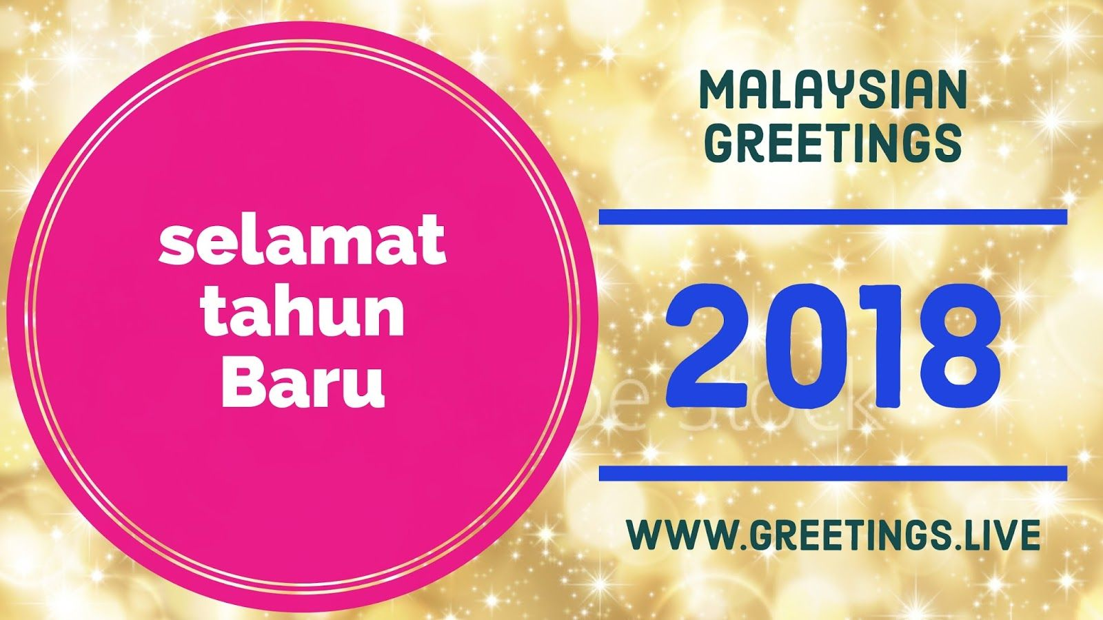 Malaysian Greetings Happy New Year 2018 Greetings Live Pinterest