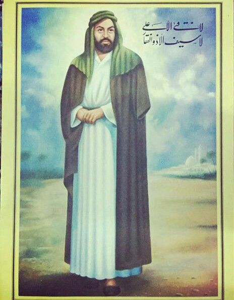 صور الامام علي عليه السلام Islamic Art Islamic Pictures Stage Set Design