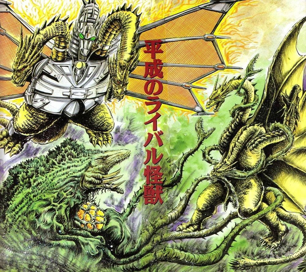 Spacegodzilla vs mecha king ghidorah
