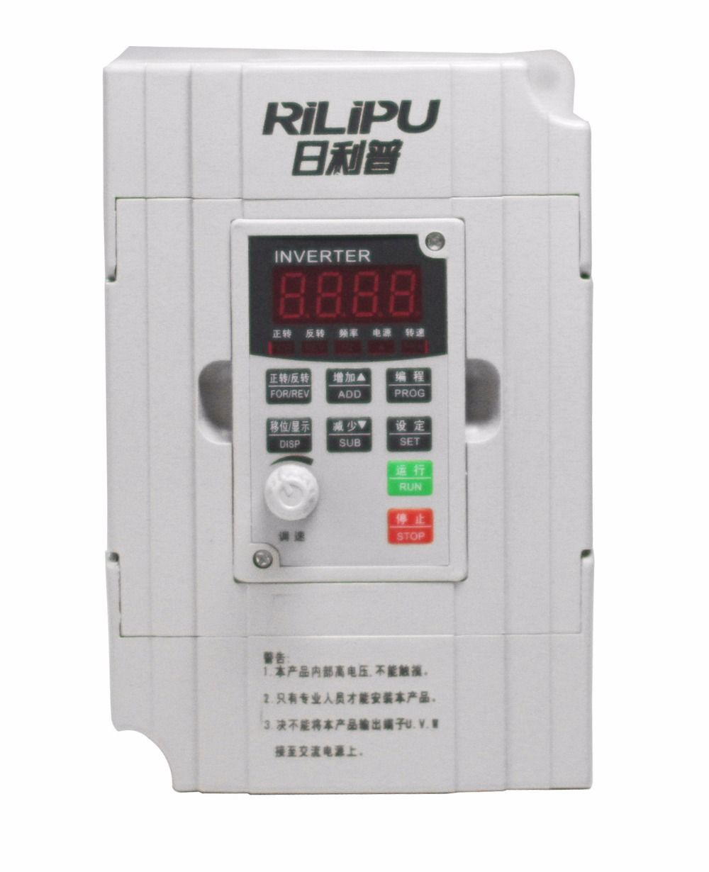 Rilipu Inverter Vfd Frequency Converter 220v 22kw Common Use Output 2500w Phase Control 3 Phases