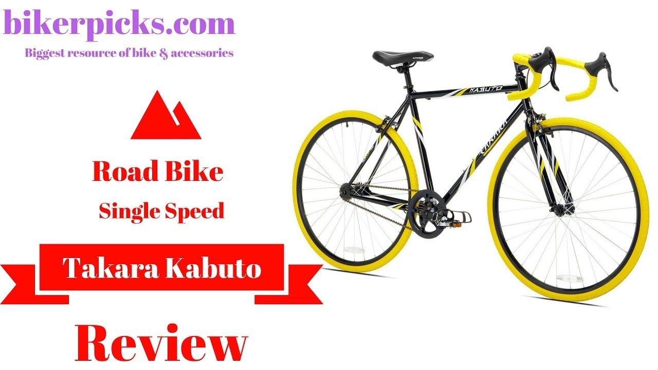 If You Want A Best Road Bike We Provide You A Review Video Of