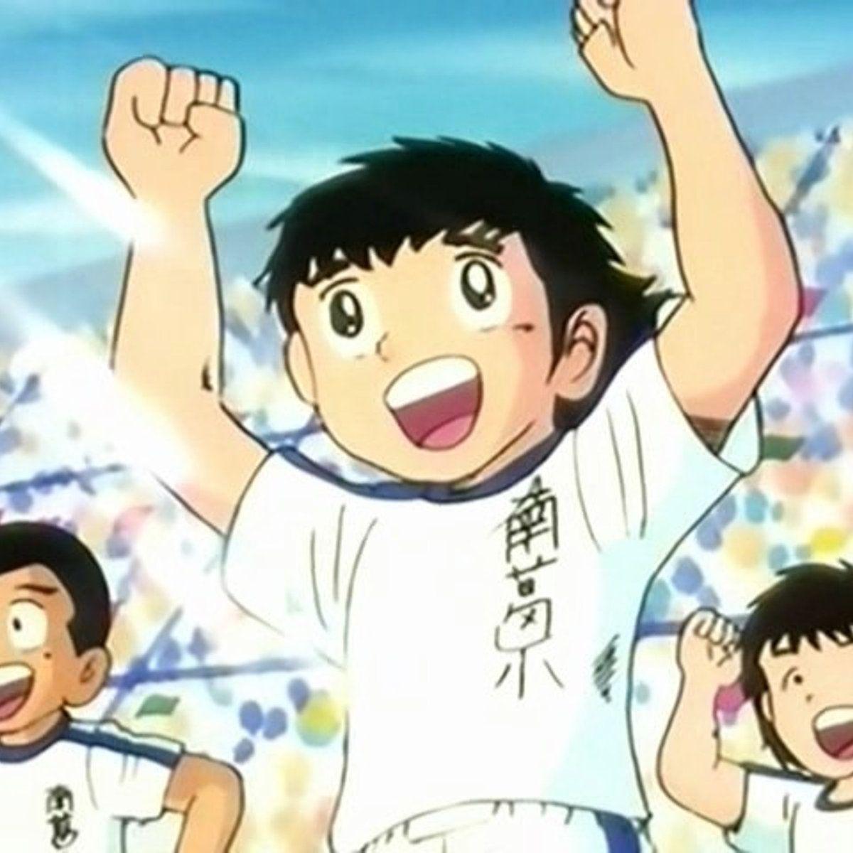 Captain Tsubasa (season 1)