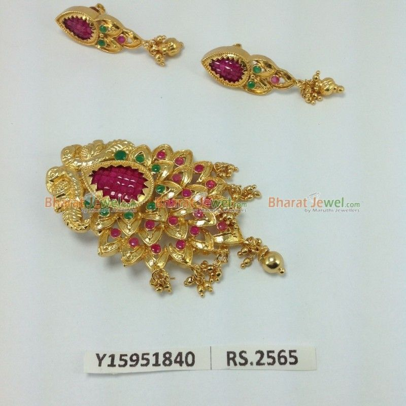 Designer ruby emerald stone gold plated pendant set online http designer ruby emerald stone gold plated pendant set online httpbharatjewel mozeypictures Images